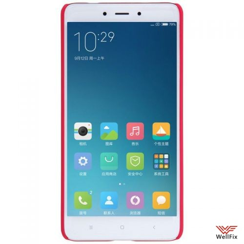 Чехол Xiaomi Redmi Note 4 красный (Nillkin, пластик) - 1