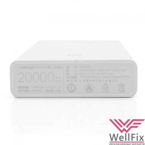 Внешний аккумулятор Xiaomi Power Bank 20000mAh - 1