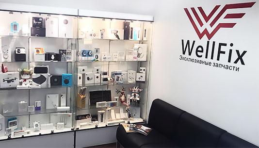 Изображение магазина запчастей для телефонов Wellfix