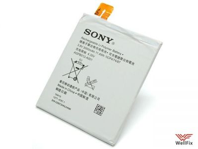 Аккумулятор Sony Xperia T2 Ultra Dual 5303 / D5322
