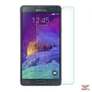 Стекло защитное Samsung Galaxy Note 4 N910C (Nillkin Amazing H)
