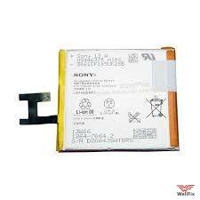 Аккумулятор Sony Xperia Z LT36i (C6603)