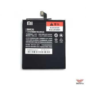 Аккумулятор Xiaomi Mi4c