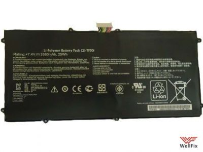 Аккумулятор ASUS Transformer Pad TF301