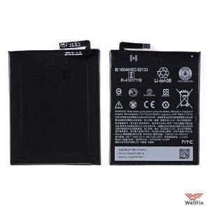 Изображение Аккумулятор HTC One X10
