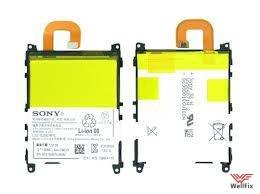 Аккумулятор Sony Xperia Z1 (C6903)