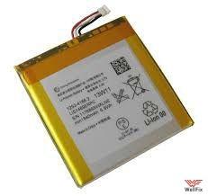 Аккумулятор Sony Xperia Acro S LT26w