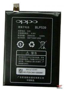 Изображение Аккумулятор Oppo Find 5 BLP539