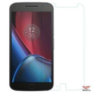 Стекло защитное Motorola Moto G4 Plus (Nillkin Amazing H)