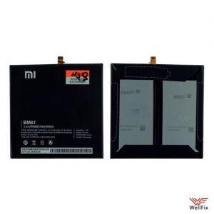 Изображение Аккумулятор для Xiaomi MiPad 2