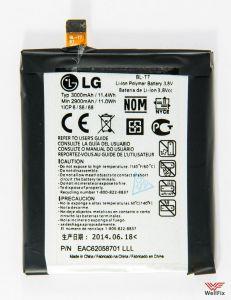 Аккумулятор LG G2 D802