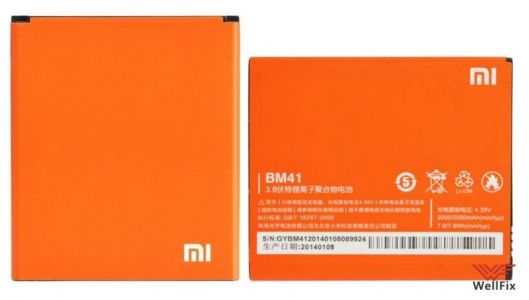 Аккумулятор Xiaomi Hongmi (Red Rice) BM41