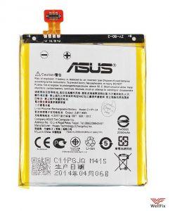 Аккумулятор Asus Zenfone 5