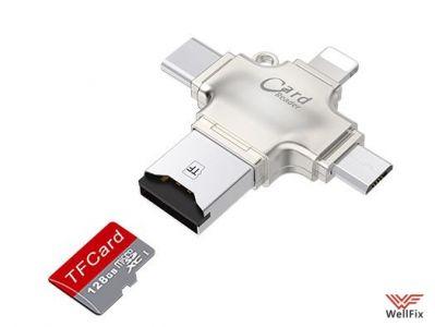 Изображение Кардридер 4 в 1 iDragon R010 Type C / Lightning / microUSB / USB
